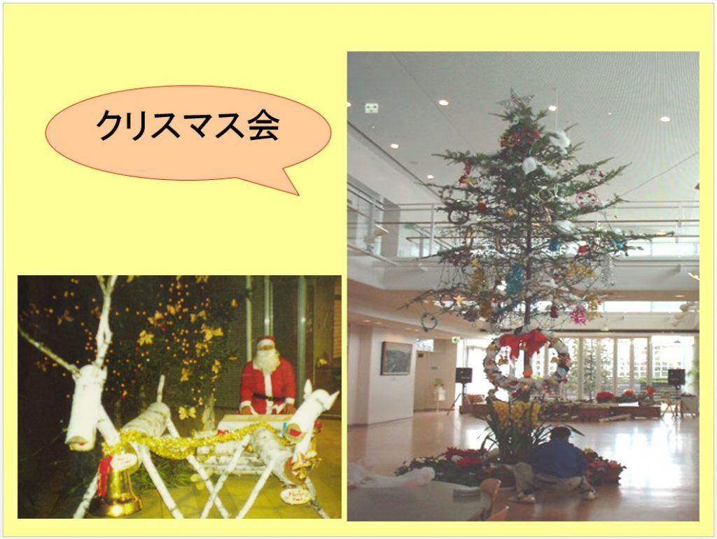 サンタクロースとクリスマスツリー