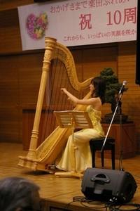 ①左:地域の田中さんによる ハープ演奏