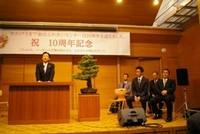 ④右:田中市長、原県議の祝辞